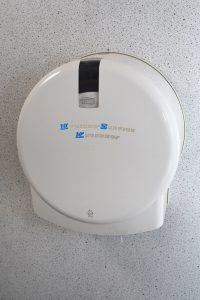 Toilettenpapierspender für Toiletten